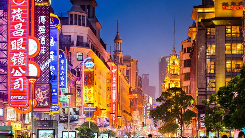 que visiter à shanghai